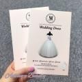Merbliss Wedding Dress 補濕面膜 (1盒5片)