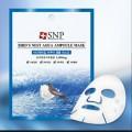 SNP Bird's Nest Aqua Ampoule Mask 燕窩補水精華面膜 25g