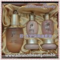 [The History of Whoo] Camellia Moisture Oil Set 后 拱辰享 水妍保濕精油套裝