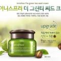 Innisfree Green Tea Seed Cream 綠茶籽保濕面霜 50ml