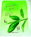 Etude House I Need You, Green Tea! Mask 天然精華面膜 <綠茶> 23ml