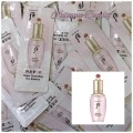 [The History of Whoo] 后 Super Hydrating Eye Essence 水妍保濕眼精華 30pcs