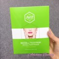 Avif Biocell Face Mask (23gx10pcs) 生物納米纖維面膜