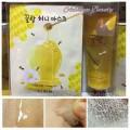 L'Affair Honey Mask Pack 蜂蜜拉撕面膜套裝 (1支加10塊)
