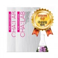Cha:Lab Pore Clear Mask 微導透析清潔面膜 25g