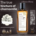 Belif The True Tincture of Chamomile 洋甘菊保濕鎮靜精華 75ML
