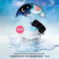 Belif Aqua Bomb Sleeping Mask 75ml 斗篷草高效水份炸彈睡眠/急救面膜