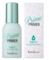 Banila Co.  Prime Primer - Purity for Sensitive Skin 妝前保濕精華 抗敏型 30ml