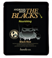 Banila Co. The Blacks Hydrogel Mask (Nourishing) – Black Rice 黑騎士啫喱保濕面膜 – 黑米 [滋養] 20g